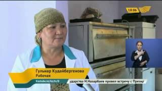 Казахстанский бизнес идет в села