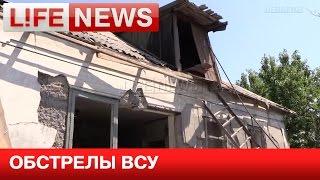 Артиллерия ВСУ обстреляла поселок Красный Октябрь в ДНР