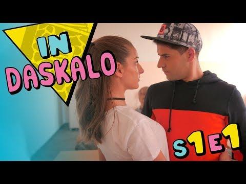 """In Daskalo - """"Началото"""" (S01E01)"""