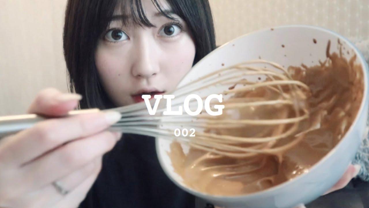 愛佳 youtube 志田 元欅坂46鈴本美愉「彼氏特定へ」YouTube暴露炎上