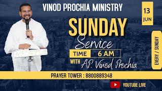 Sunday Morning Prayer Service  | Prayer For India |  Date 13/06/2021 Day 31
