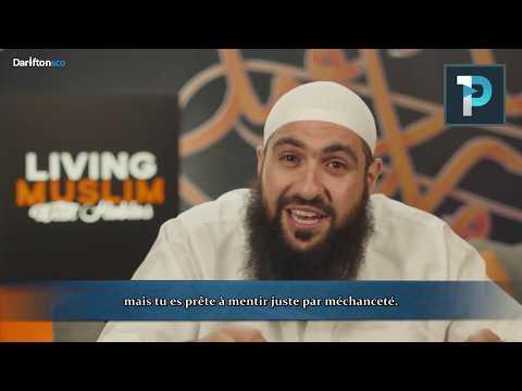 Le problème du divorce - Mohamed Hoblos thumbnail