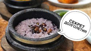 ЕДА ИЗ КАМНЯ | горелый рис - секрет долголетия корейских бабушек
