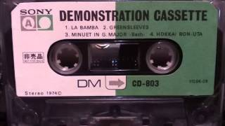 Sony demonstration cassette CD803 - La Bamba and Hokkai Bon-Uta