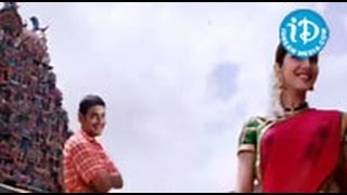 Arjun Movie Songs - Madhura Madhura Song - Mahesh Babu - Shriya - Keerthi Reddy