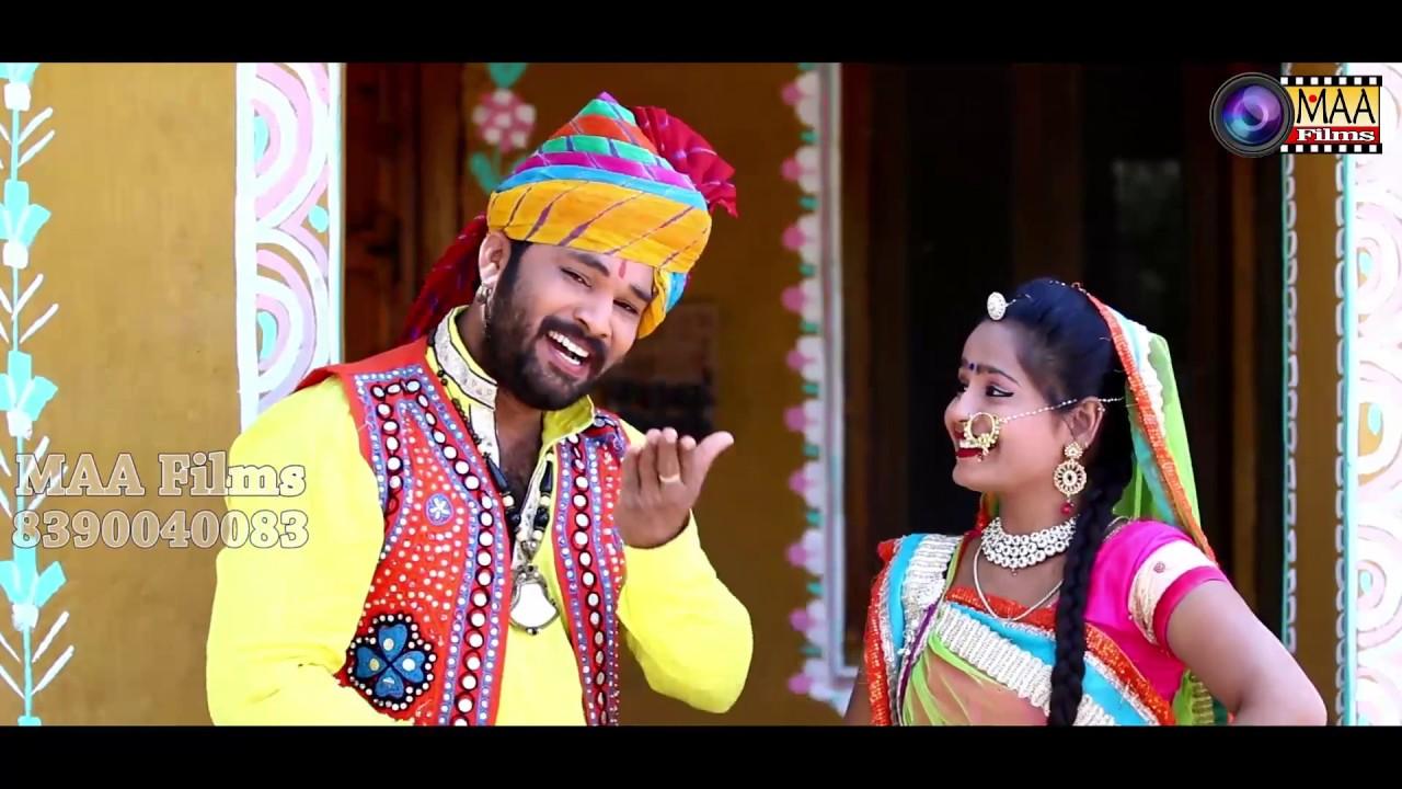 Download दलपत बन्ना को विवाह मंडियों ! Dalpat singh | MAA Films live