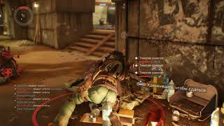 Tom Clancy's The Division - cheater MarcoStyleNL