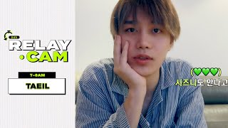 ⏱TAEIL : 7-8AM|NCT 24hr RELAY CAM