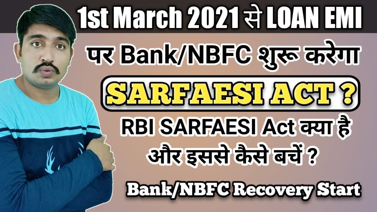 BANK/NBFC New Loan EMI Recovery Procedure By SARFAESI ACT. Supreme Court SARFAESI ACT Explanation.