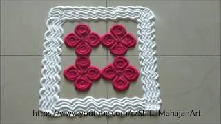 Square Rangoli Designs Using Bangles and Fork| Easy Rangoli by Shital Mahajan