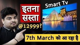 Mi Tv 4A    7th March   12999  Smart Tv    Trend in Hindi
