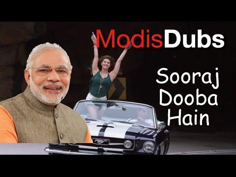 Modi sings 'Sooraj Dooba hain' | ModisDubs