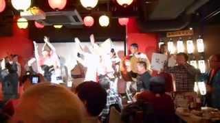 15-01-25 トリオ・ザ・パンチョス新年会 よさこい新年会-新宿 阿波おどり.