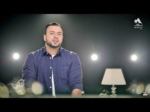 برنامج فكر الحلقة 47 الحكمة الخفية كاملة HD