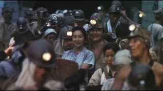 Tracked 薄化粧 (1985) Trailer