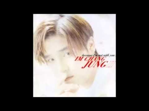 임창정 2집 Because I'm Not With You (1996) [Full Audio]