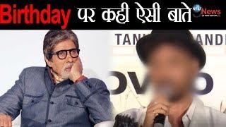 अमिताभ बच्चन के जन्मदिन के सवाल पर इस एक्टर ने सबके सामने कही ऐसी बातें..| irfan interview