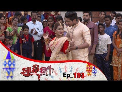 Savitri   Full Ep 193   18th Feb 2019   Odia Serial – TarangTV thumbnail