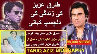 tariq aziz actor kii zindigi ki makaml khani