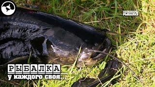 Рыболовное путешествие Минск Рыбалка у каждого своя