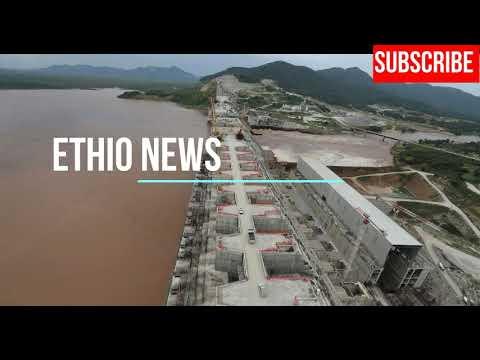 እውነታዉ ይሄ ነው |Ethiopian Daily News |EthiopianDam | Dr Abiy Ahmmed |Jun 27.06.2020