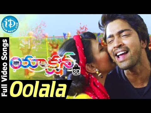 Action 3D Movie  Oo Lala  Song  Allari Naresh  Anil Sunkara  Raju Sundaram