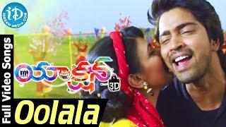 Action 3D Movie - Oo Lala Video Song || Allari Naresh || Anil Sunkara || Raju Sundaram