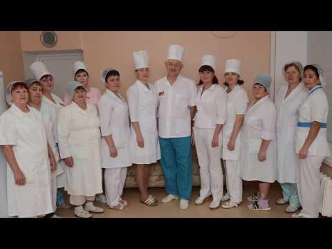 Оренбургскому областному тубдиспансеру – 95 лет
