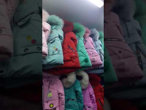 Новое поступление детских курток от 2 до 14 лет