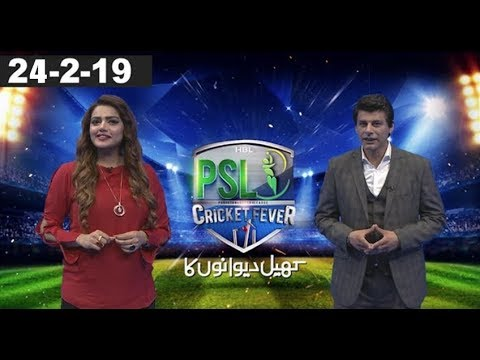 PSL 2019 | Khel Deewano Ka with Muhammad Wasim | 24 February 2019