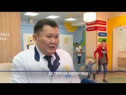 В Улан-Удэ открылся долгожданный хирургический корпус ДРКБ