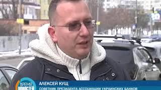 Украинцы жалуются на фальшивые деньги, которые не могут распознать даже банкоматы