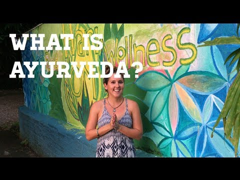 Video: What is Ayurveda