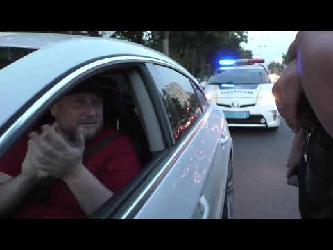 Полиция КИЕВА *ОСТАНОВКА