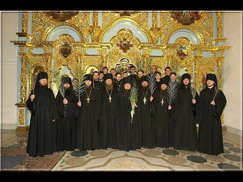Monks Choir Of Kiev Pechersk Monastery. Christmas Chant: Christ Is Borning Today