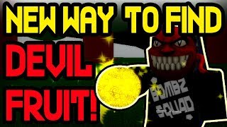 *NEW* WAY TO FIND DEVIL FRUIT | One Piece Bizarre Adventures | ROBLOX