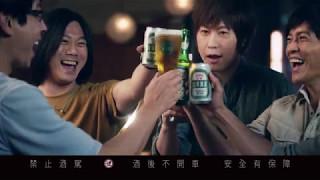2017金牌台灣啤酒-投影篇