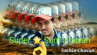 "Banjara New Sad Song by Superstar Sunil Chavan 09004638084 ""Ajab Duniya 1"" Remake (5) Sevunayakeri v"