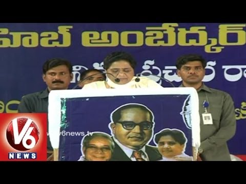 BSP Chief Mayawati says Telangana Credit is Ours - Hyderabad