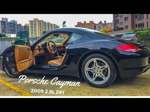 2009 Porsche Cayman 2.9L