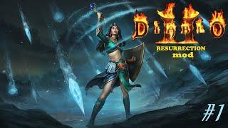 Diablo 2 - Resurrection: Вступление #1