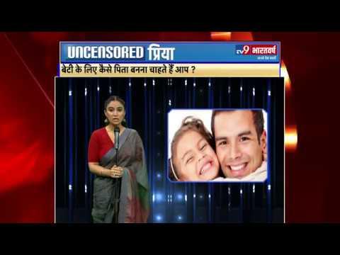 सिगरेट पीने वाली लड़की Available नहीं होती, Watch Uncensored News with Priya Malik