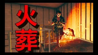 [R6S][爆笑集] 後ろから忍び寄って火葬ww