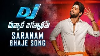 Dj duvvada jagannadham song motion teaser | dj saranam bhaje song | allu arjun | fan made | tfpc