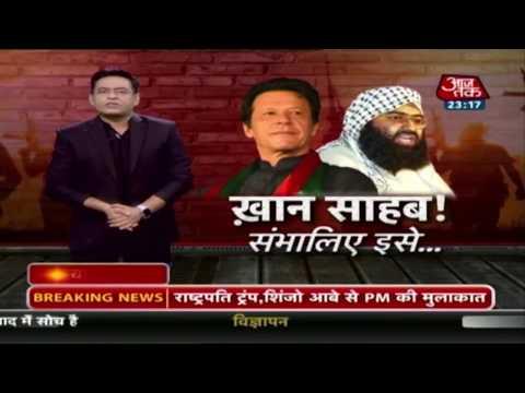 Masood Azhar की धमकी- राम मंदिर बना तो दिल्ली से काबुल तक तबाही फैला देंगे