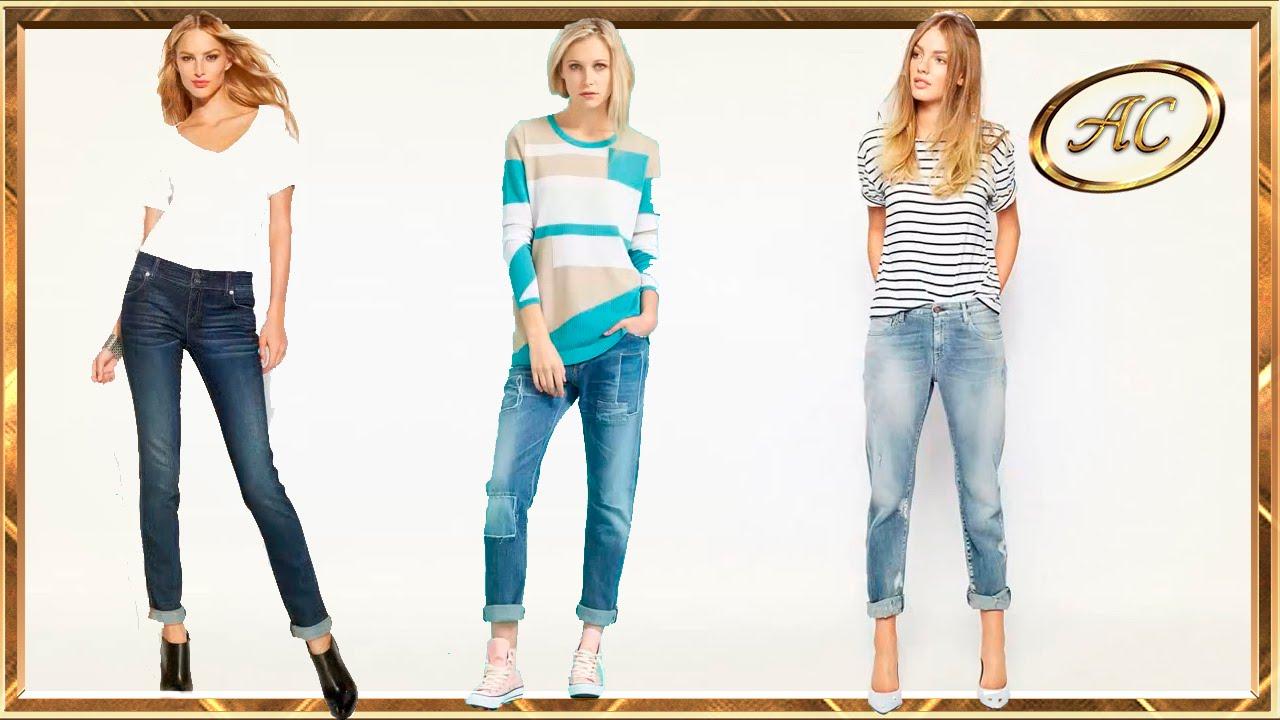 Как выбрать модные женские ДЖИНСЫ по фигуре | Азбука стиля