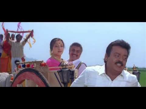 mookuthi muthazhagu song