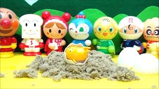 アンパンマン おもちゃ  サプライズエッグ どこでも砂場で ぐでたま発見! GUDETAMA & Anpanman