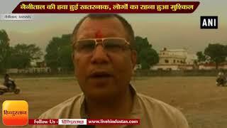 Uttarakhand: Air quality turns hazardous in Nainital
