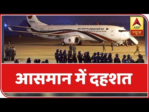 Bangladesh Plane Hijacker Killed In Commando Operation | ABP News